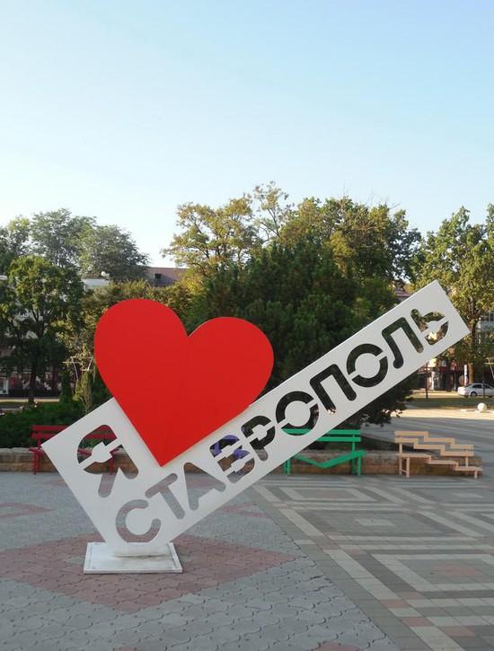 ya-iz-stavropolya