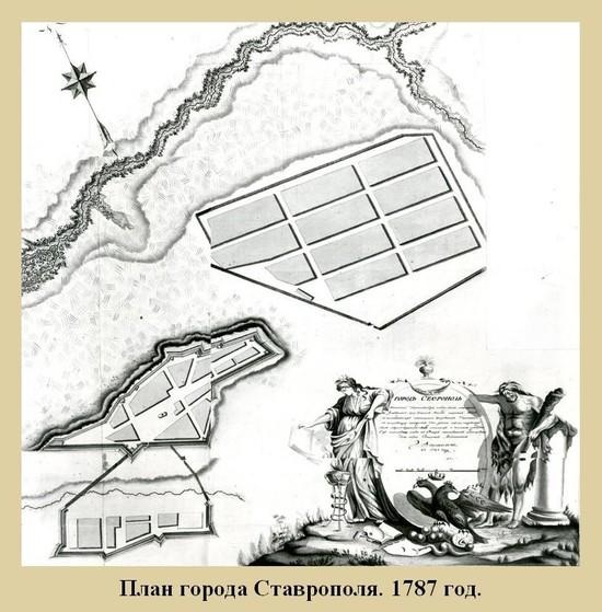 Губернатор Владимиров и руководителя соседних республик высадили клёны вСтаврополе