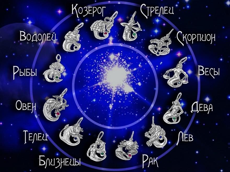 гороскоп на месяц скорпион 2016 марте погода