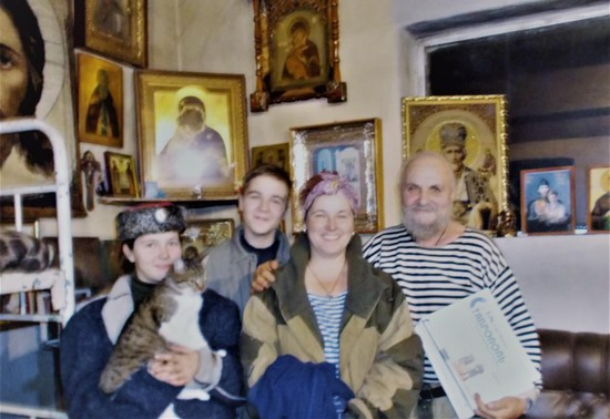 Семья Тарасенко.