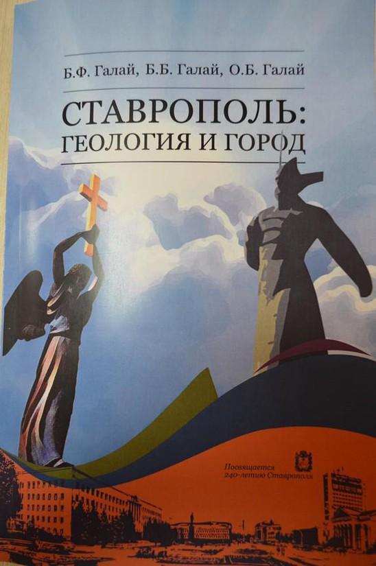 Резюме техник по эксплуатации здания москва