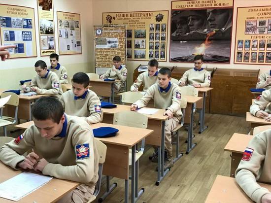 ВСараевском районе написали «Географический диктант»