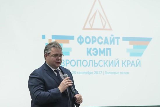 Губернатор: Профицитный бюджет— знак офинансовой иобщественно-политической устойчивости Ставрополья