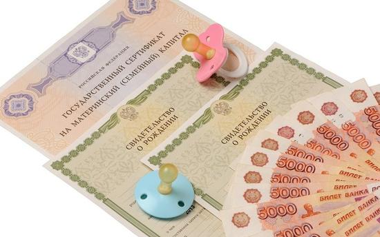 Первое объявление наежемесячные выплаты материнского капитала подала жительница Братеева
