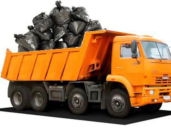 вывоз мусора ile ilgili görsel sonucu