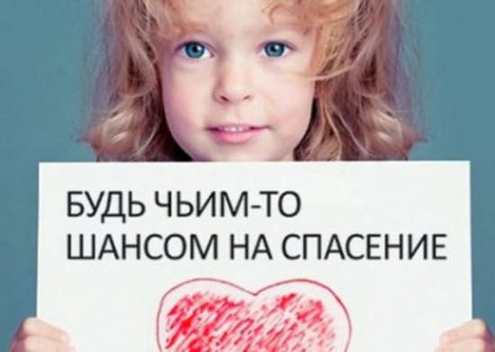 Дагестанский филиал РусГидро поддержал акцию посозданию базы доноров костного мозга