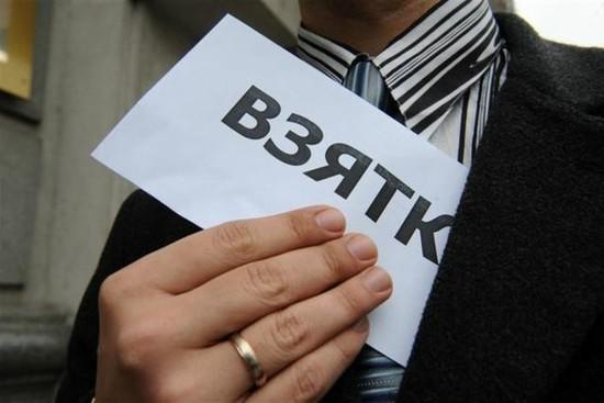 ВКисловодске работники гродской администрации попались навзятке вполмиллиона руб.