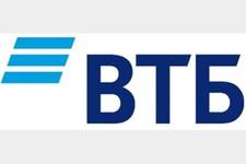Экспресс кредиты ставрополь сбербанк онлайн кредит мобильное приложение