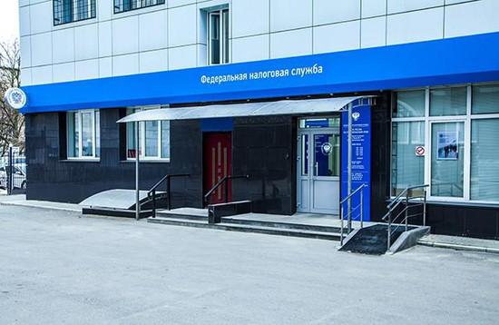 23 и24апреля Налоговая служба Королёва проведёт Дни открытых дверей
