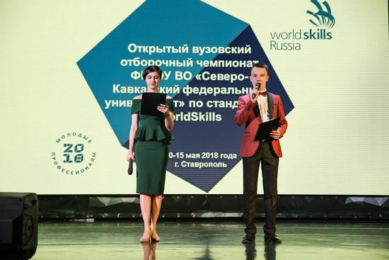 ВТюмени стартовал отборочный этап чемпионата WorldSkills Russia
