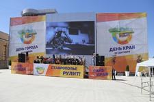 На концертной площадке выступил джаз-оркестр под управлением нашего земляка Павла Овчинникова из Москвы.