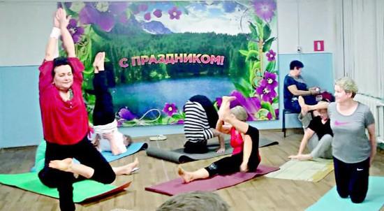 Йога для беременных видное
