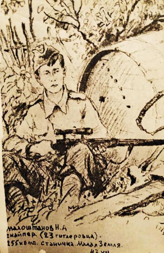 Судьба солдата с фронтового портрета