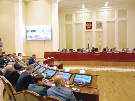 Более 300 специалистов по кибербезопасности собрались в Ставрополе.