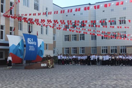 Память погибших в Беслане почтили школьники и полицейские