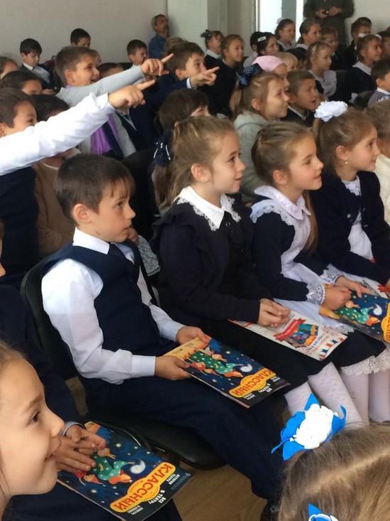 Благодаря проекту «Большие гастроли» юные зрители Карачаево-Черкесии познакомились со ставропольскими артистами.